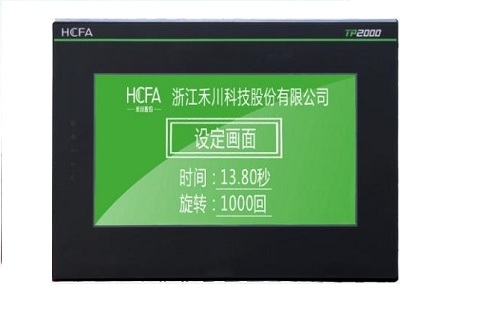 TP2507 Series Human Machine Interface